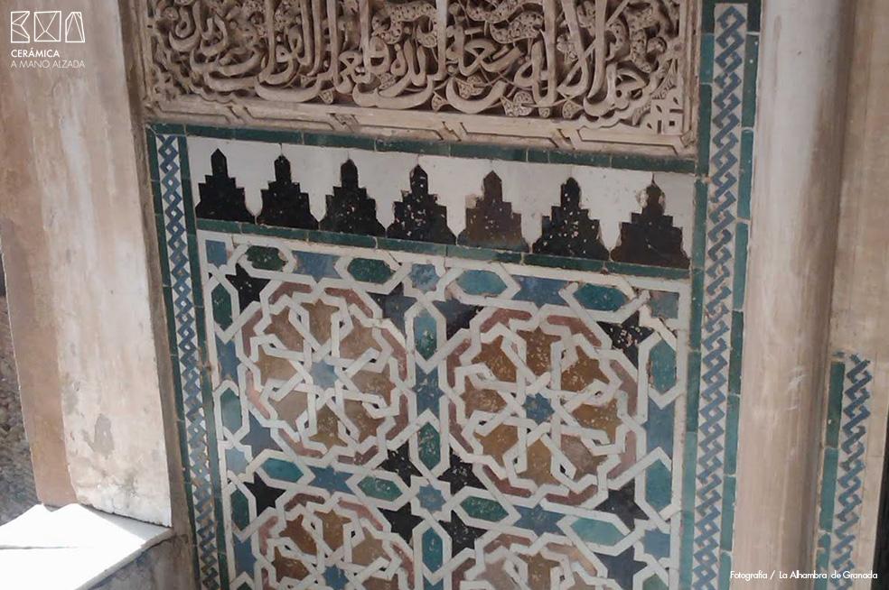 Alicatados-Alhambra-granada-ceramica-a-mano-alzada